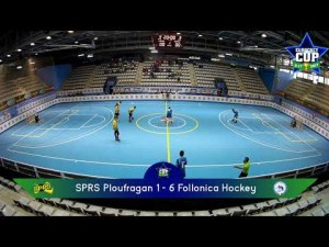 Eurockey Cup U17 2017 Day 2 Highlights Afternoon