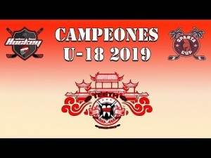 RESUMEN TEETH BREAKER CAMPEON U18 DE LA SPARTA CUP 2019
